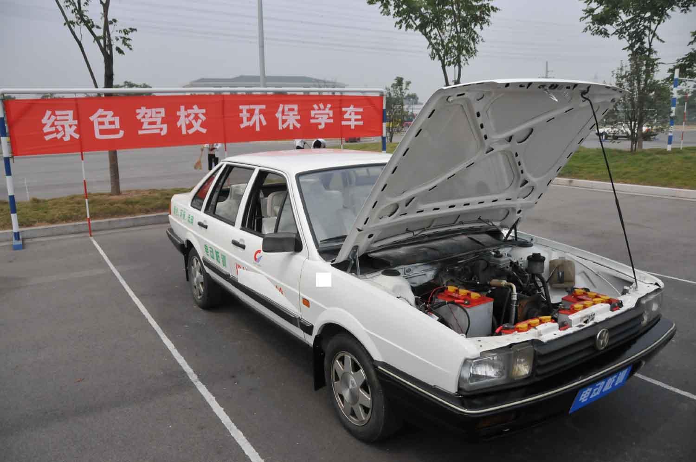 电动教练车改装
