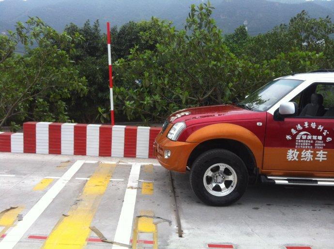 2013年新的考试项目第三项:上坡路定点停车与坡道起步