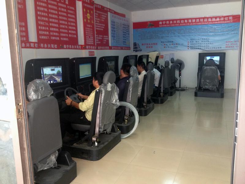 广西省南宁市交通运输局统一采购驾驶模拟器