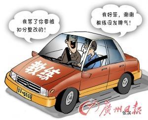广东教练车改电动车【视频】