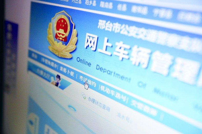 年底前 甘肃省实现驾考网上预约