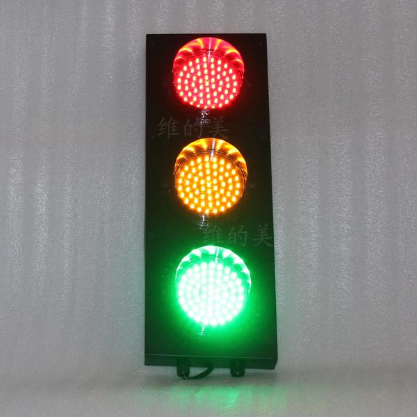 驾校专用交通信号红绿灯