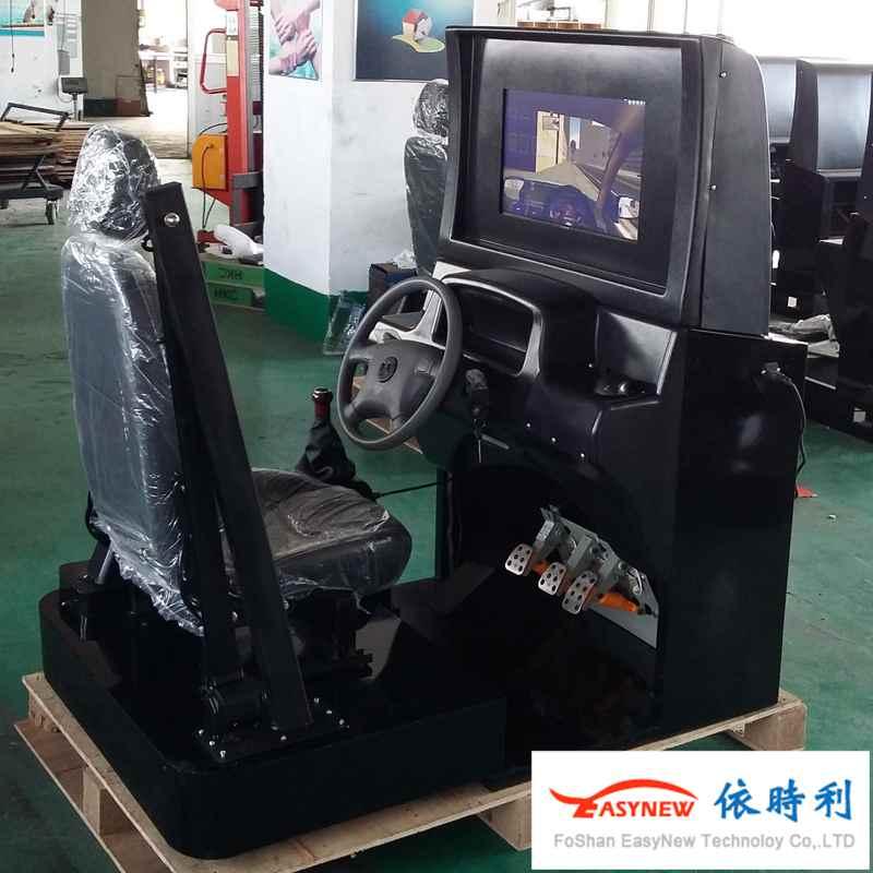 印度右肽车汽车模拟器,英文版汽车模拟驾驶学车