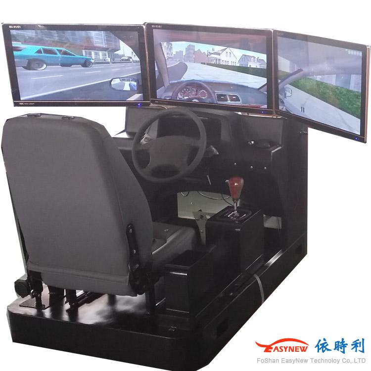 三屏汽车模拟器27寸液晶显示器三屏学车驾驶模拟器