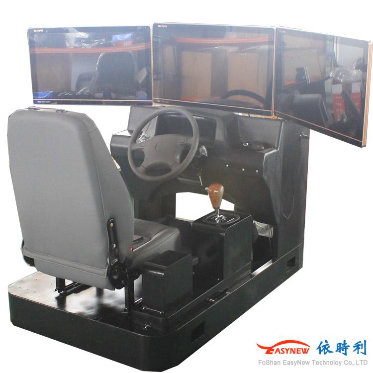 三屏汽车模拟驾驶器生产厂家,三屏学车模拟器工厂