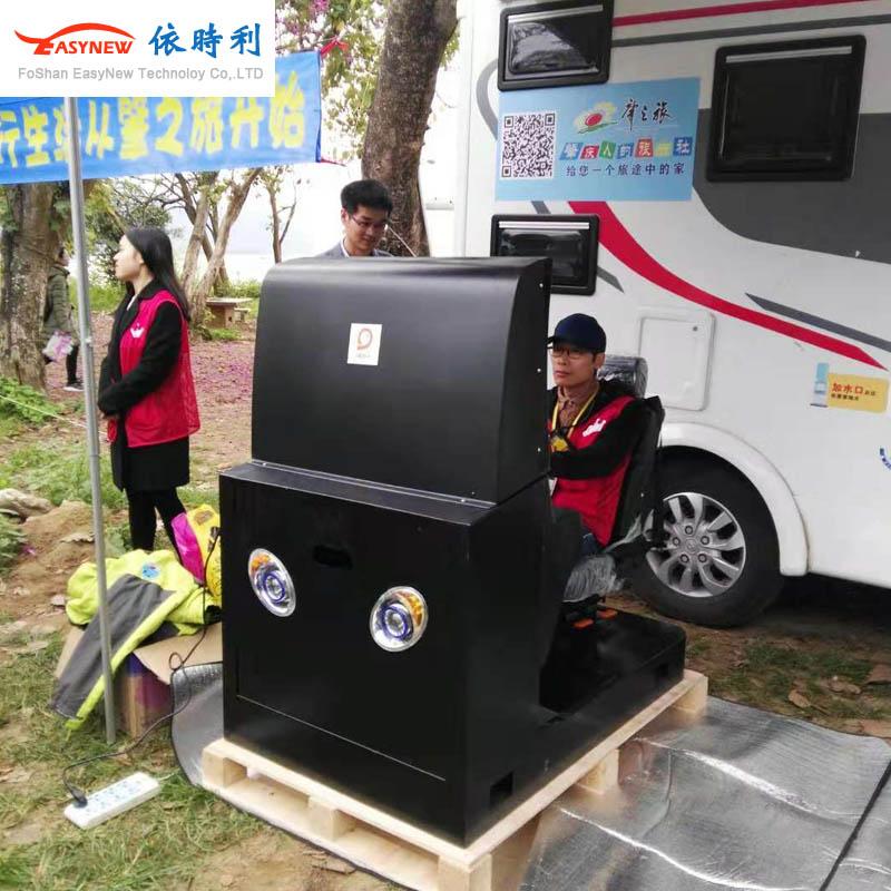 中国体育旅游博览会-小桔房车模拟器-视频